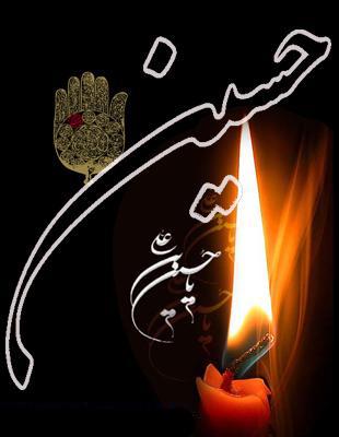 محفل عاشقان ثارالله  علیه السلام